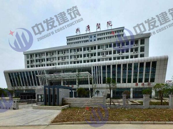 武汉泰康医院