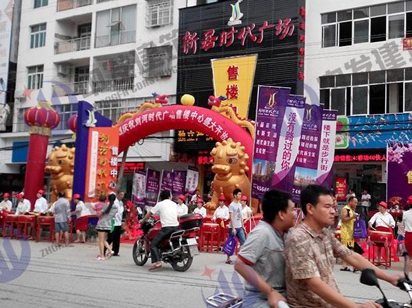 湖北刘河新居时代广场